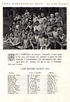 1924 3.jpg?ixlib=rails 2.1