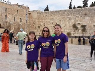Stein family israel november 2017.jpeg?ixlib=rails 2.1